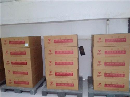 销售上海厨房自动灭火装置厂家 欧安供-- 上海欧安实业有限公司