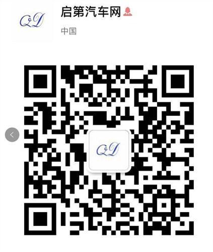 青岛牌照上海验车  启第供-- 上海启第检测技术中心