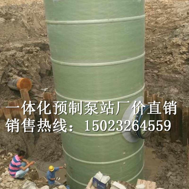 重庆一体化泵站有哪些特点/星宝环保-- 重庆市星宝环保设备有限公司