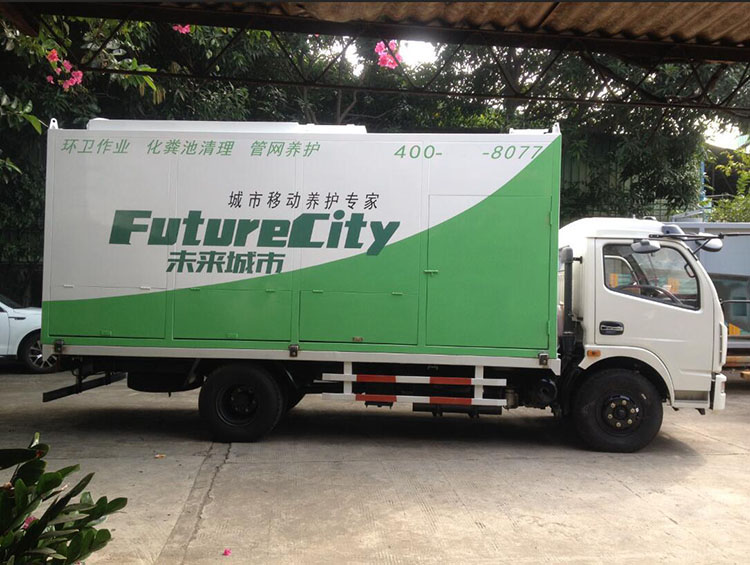 深圳市九九八科技有限公司干湿分离式吸粪车-- 九九八科技