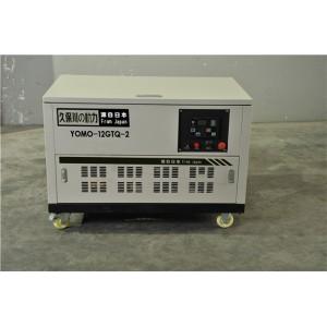 15KW三相静音汽油发电机