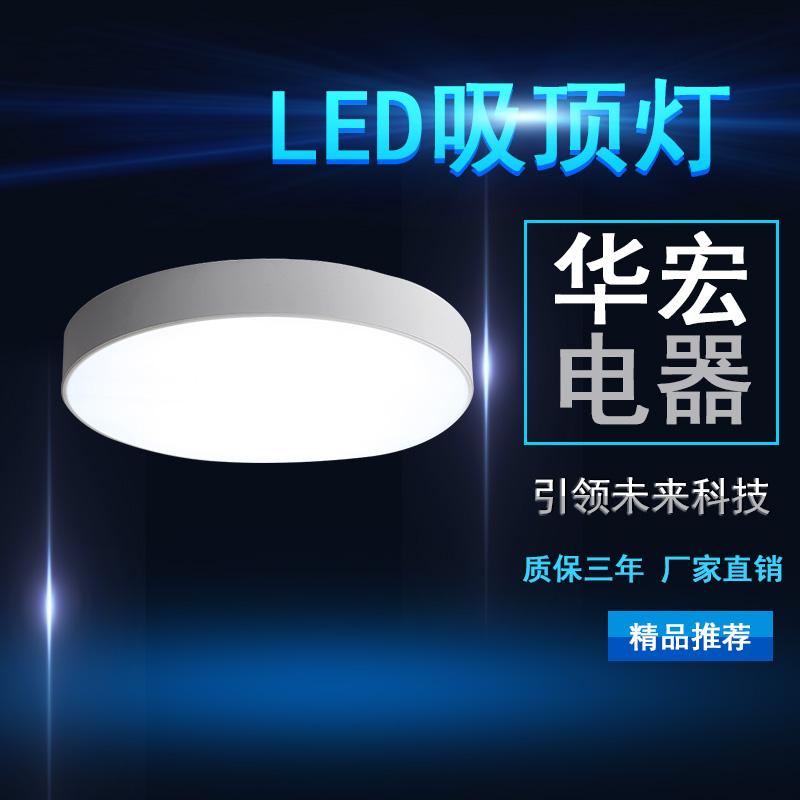 海洋王NFC9188LED吸顶灯 LED泛光灯-- 宜兴市华宏电器制造有限公司销售部