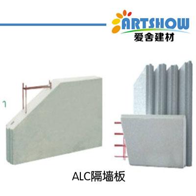 楼板,楼层板,ALC楼板,轻质楼板-- 爱舍(苏州)新型建材有限公司