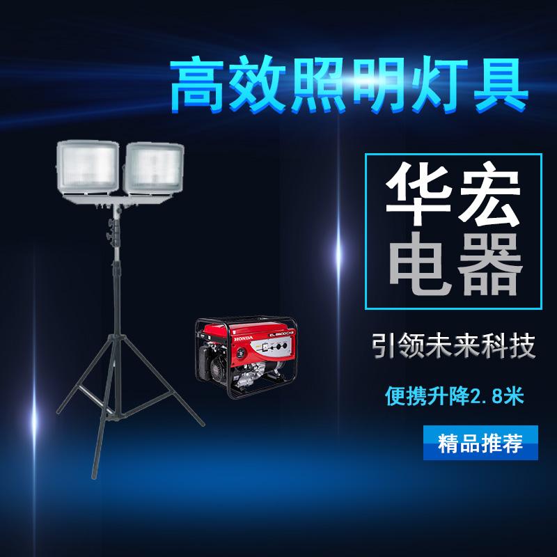 海洋王SFW6180高效照明灯具 LED升降泛光工作灯-- 宜兴市华宏电器制造有限公司销售部