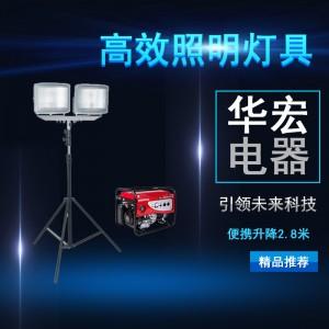 海洋王SFW6180高效照明灯具 LED升降泛光工作灯