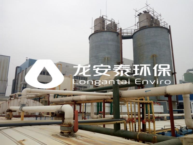 芬顿催化氧化设备,废水处理先进工艺保证-- 山东龙安泰环保科技有限公司