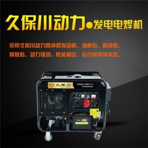 300A开架式柴油发电电焊机