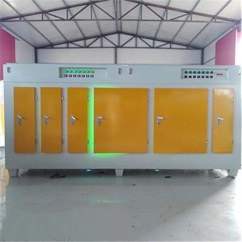 让大家认识一下光氧废弃处理设备的工作原理-- 河北鹏清环保设备有限公司