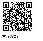 QQ图片20181022154948