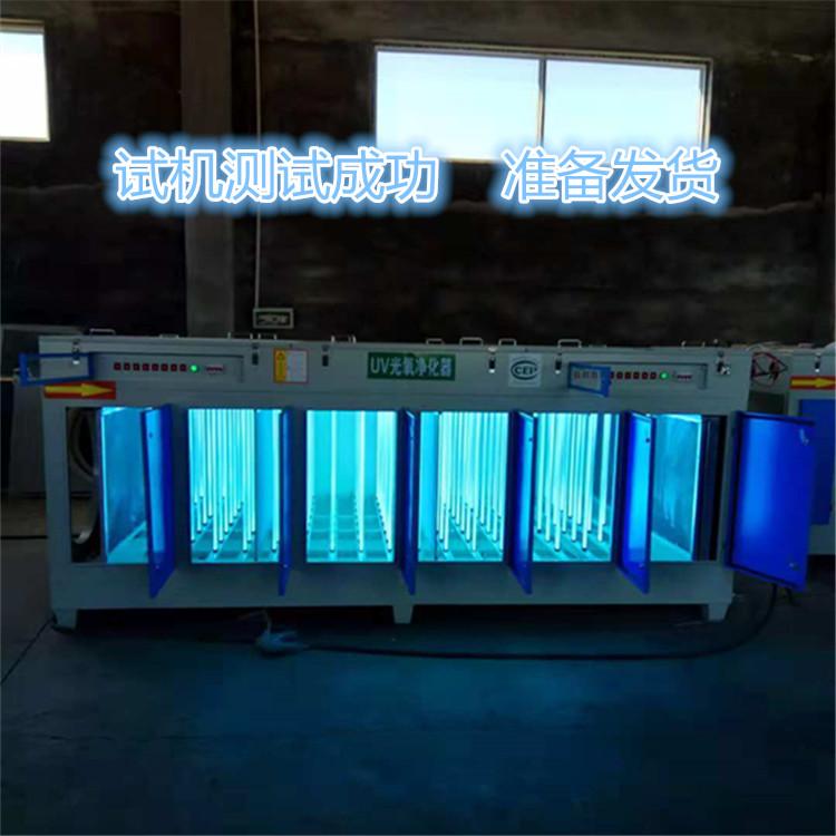 江苏南通喷塑厂光氧去味废气处理成套设备5万风量规格价格-- 河北同帮环保科技有限公司