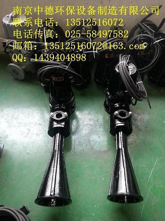 厂家直销QSB自吸式潜水射流曝气机1.5,2.2,3.0等-- 南京中德环保设备有限公司