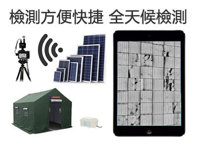 嘉兴吉光EL检测仪JGEL77高性能-- 嘉兴吉光新能源科技有限公司
