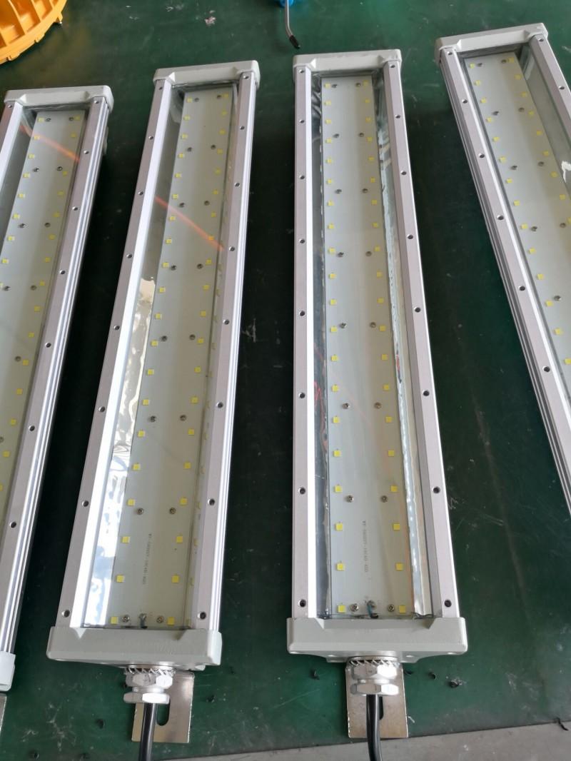 新疆LED防爆灯 AKLBFD20LED防爆荧光灯-- 金坛市洪冠电器有限公司