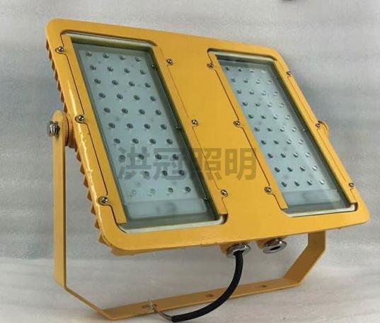 陕BFC8116LED防爆泛光灯 150W方形LED防爆灯-- 金坛市洪冠电器有限公司