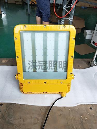 led防爆灯RLEFL319-XL120W投光灯 户外大功率-- 金坛市洪冠电器有限公司
