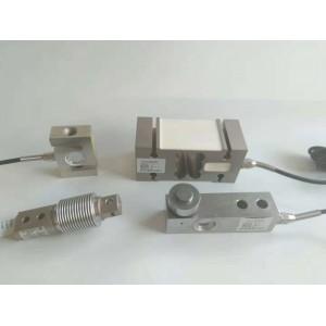 配料秤肥料配比颗粒才电子包装自动配料系统称重传感器