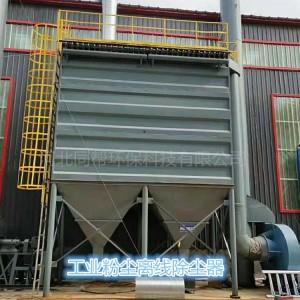 同帮TB-PPC-480袋除尘器即96-5喷吹离线式除尘器