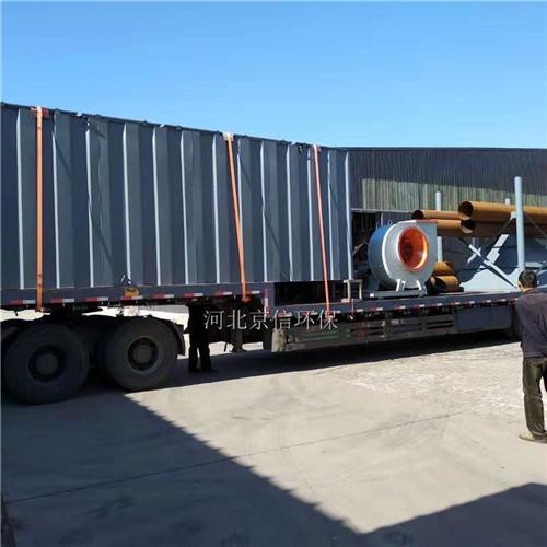 河北京信环保64-7脉冲除尘器价格-- 河北京信环保设备有限公司