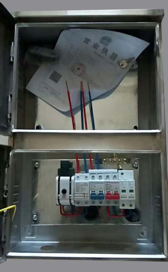 光伏不锈钢带表位并网箱-- 唐山市一可光伏设备有限公司