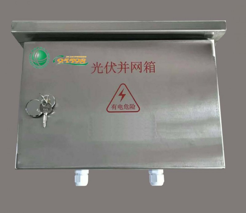 无表位不锈钢光伏汇流箱-- 唐山市一可光伏设备有限公司