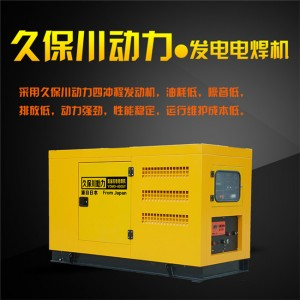焊接管道500A柴油发电电焊机