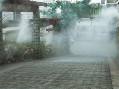 室外喷雾降温冷雾工程厂家批发-- 深圳市通宝环境技术有限公司