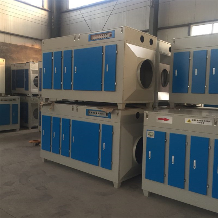 uv光氧净化器废器处理设备-- 河北骏扬环保机械设备制造有限公司
