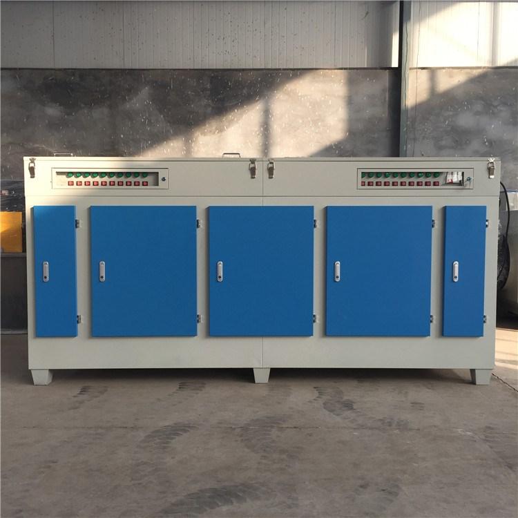 等离子光氧一体机厂家直销-- 河北骏扬环保机械设备制造有限公司