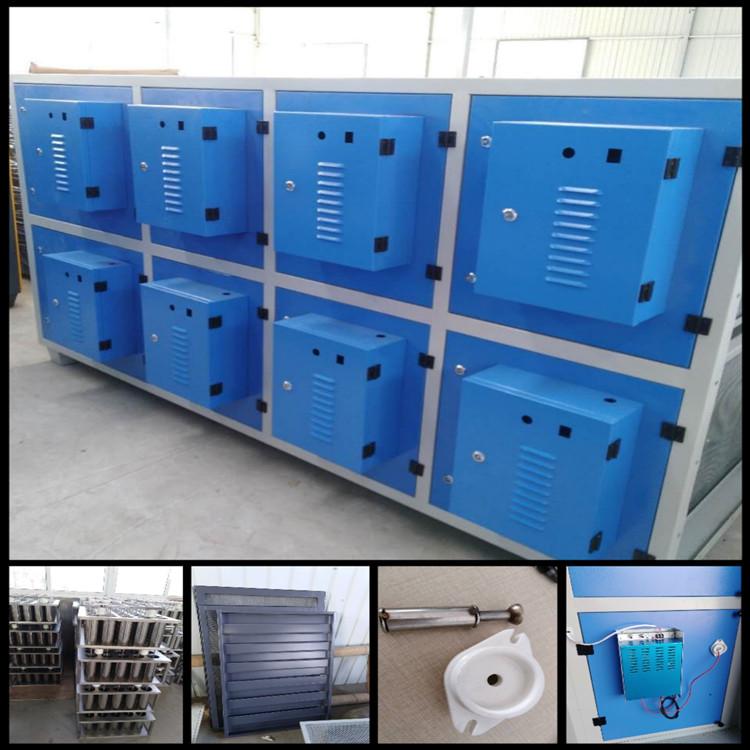 供应低温等离子净化器除烟除味臭-- 河北骏扬环保机械设备制造有限公司