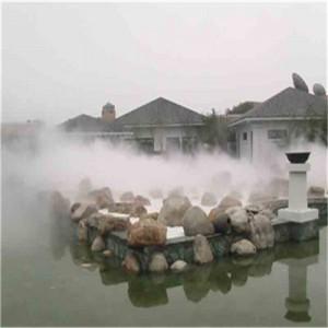 农家乐园林景观造雾系统工程厂家直销
