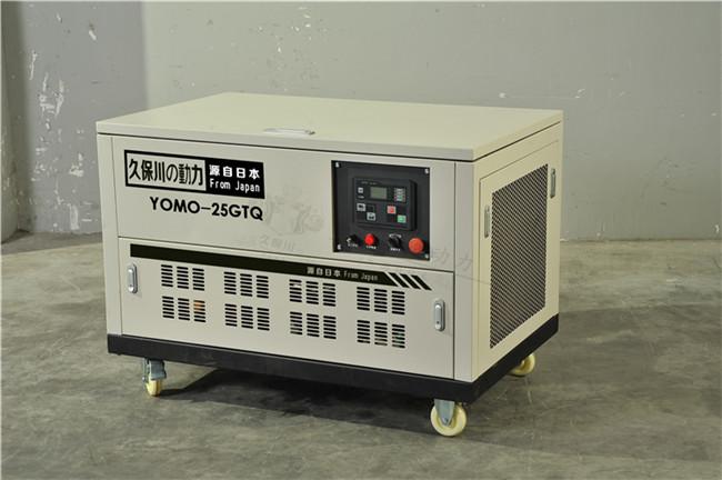 静音25kw汽油发电机型号