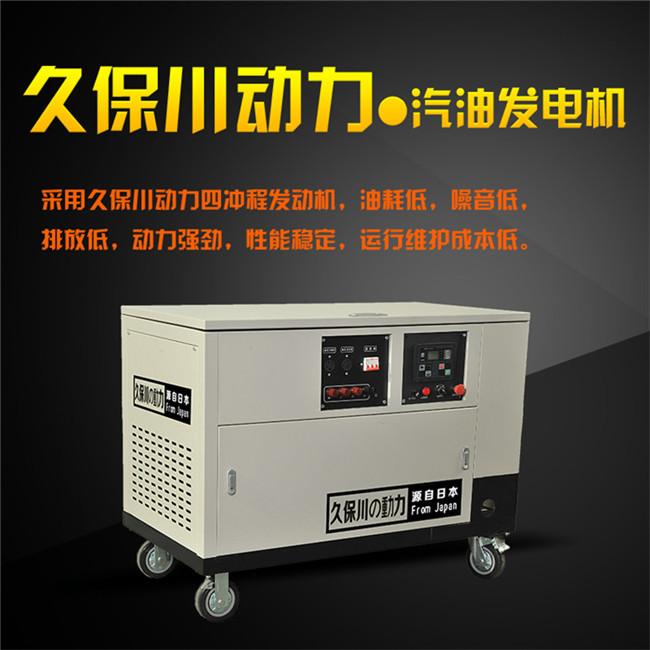 静音30千瓦汽油发电机组