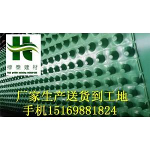 绿化车库排水板河南郑州20高蓄排水板厂家送货