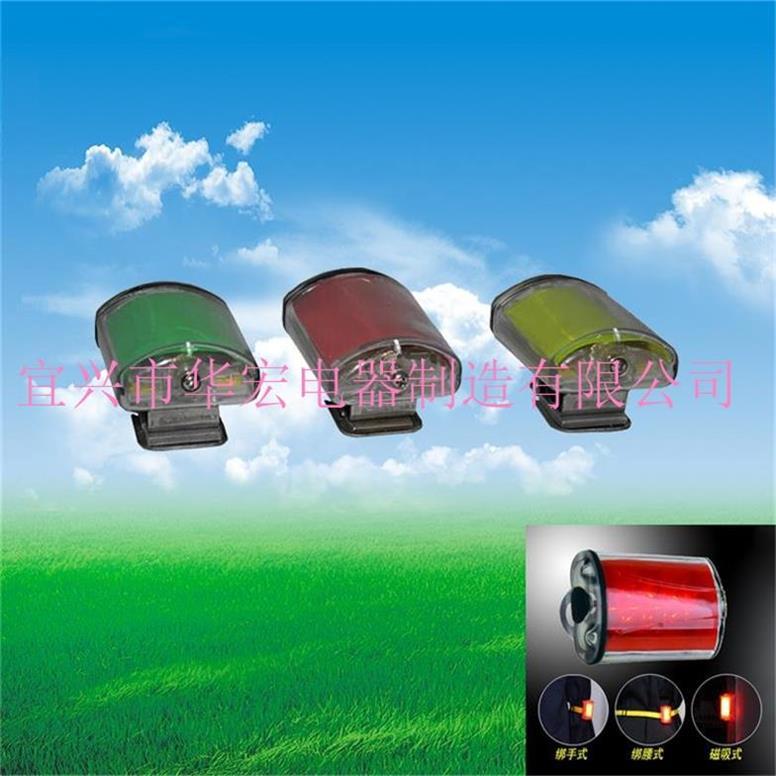 BFD5800强光防爆方位灯 消防指示方位灯-- 宜兴市华宏电器制造有限公司销售部