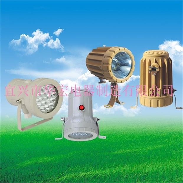 HBBS LED防爆视孔灯 容器防爆照明-- 宜兴市华宏电器制造有限公司销售部