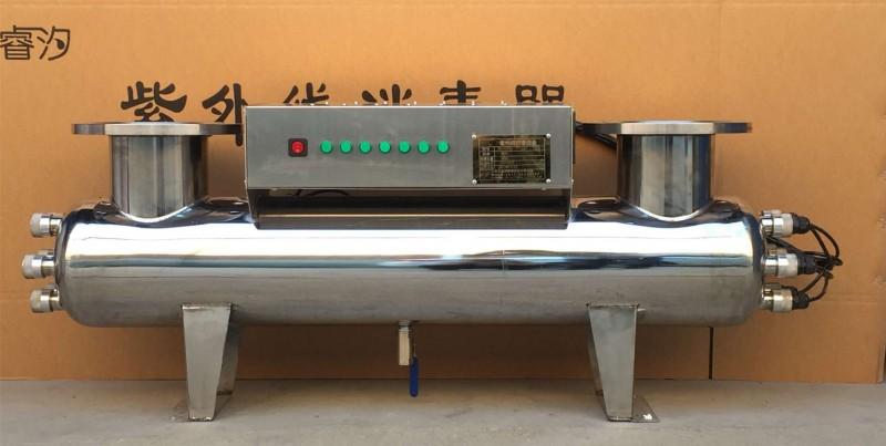 辽宁紫外线消毒器生产厂家-- 石家庄睿汐环保公司