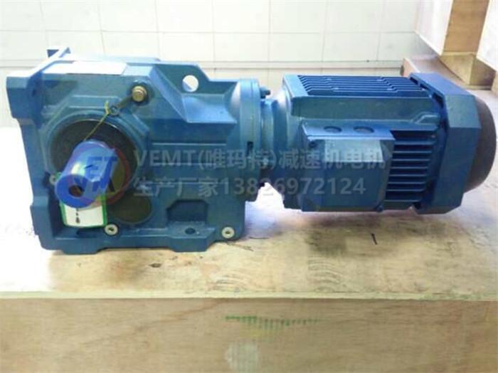 K77DM71M4减速机,锥齿轮减速机,减速机厂家-- 瑞环机电设备有限公司