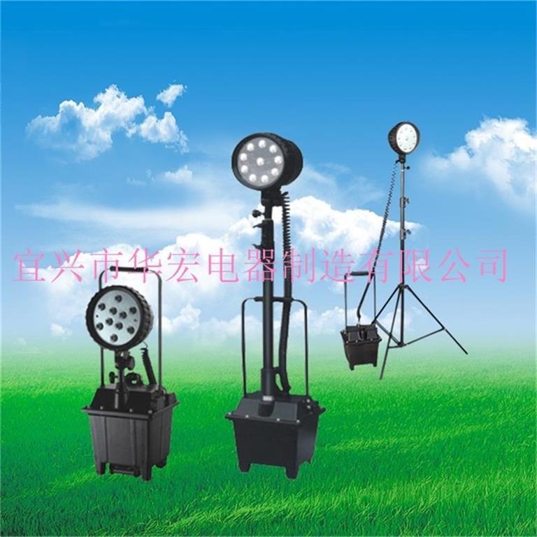 FD8120 防爆LED大功率探照灯-- 宜兴市华宏电器制造有限公司销售部