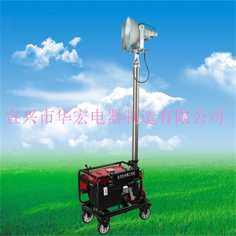 SFD6000Y移动照明灯塔 移动升降照明车-- 宜兴市华宏电器制造有限公司销售部