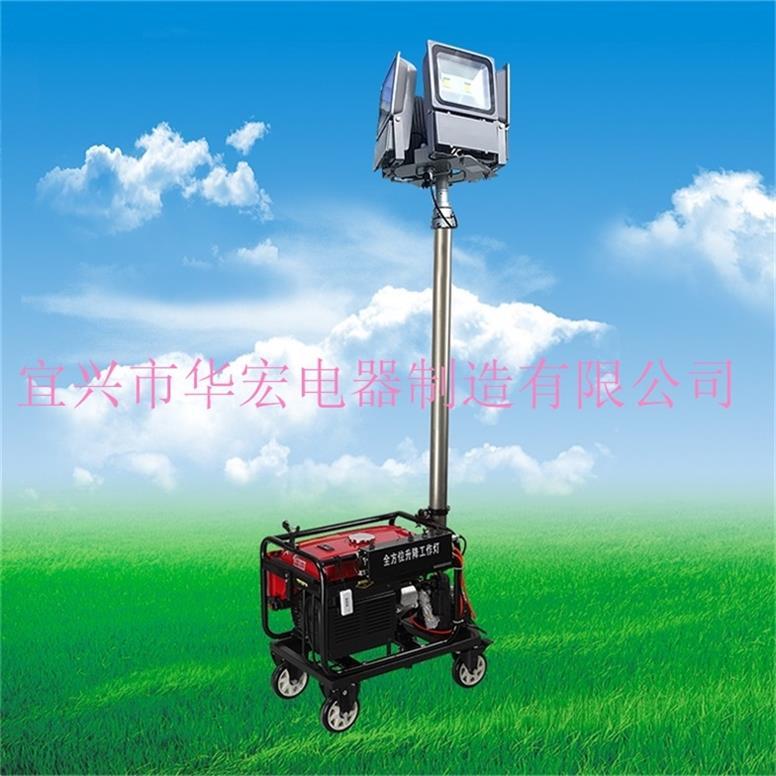 ZW3520C便携式升降作业灯 移动照明车-- 宜兴市华宏电器制造有限公司销售部