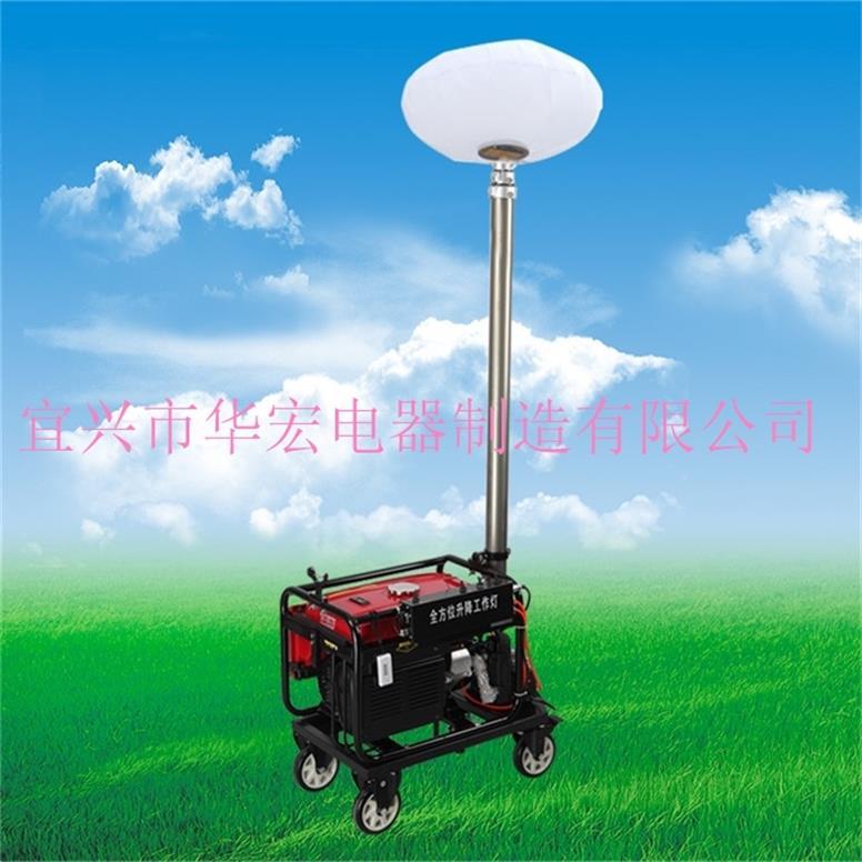 HMF967 球形月球灯 工程移动照明车-- 宜兴市华宏电器制造有限公司销售部