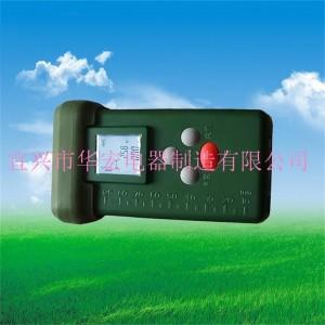 JW7628智能测距手电筒 测温手电筒