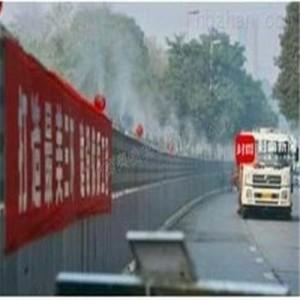 建筑工地高压喷雾除尘设备工程