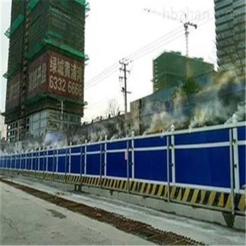 安徽合肥建发建筑工地智能喷淋喷雾降尘设备-- 深圳市通宝环境技术有限公司
