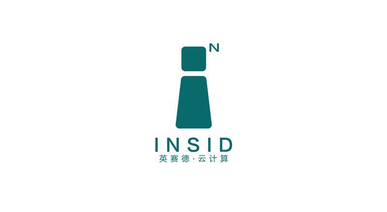大数据商业应用中心 助力江苏企业招商拓展渠道-- 海南英赛德信息系统有限公司