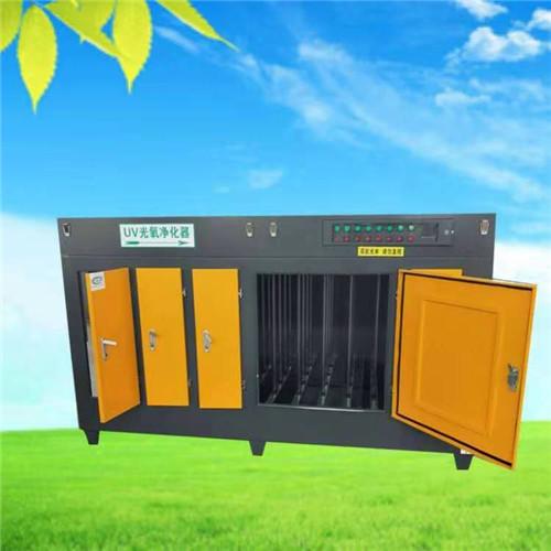 鹏清环保设备厂家 光氧废弃处理设备 uv光解除臭设备-- 河北鹏清环保设备有限公司