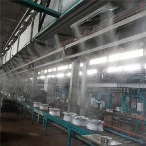 高温厂房高压雾化加湿设备厂家直销