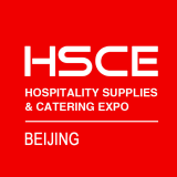 2019北京酒店用品展|北京酒店用品展13681072114-- 天津华众会展有限公司