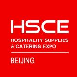 2019北京酒店展|2019恒辉酒店展13681072114-- 天津华众会展有限公司