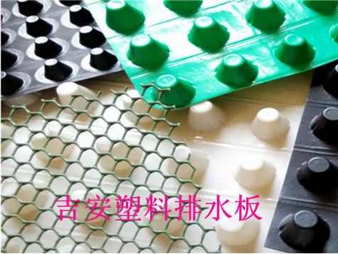 吉安塑料车库排水板厂家供应-- 泰安市程源排水工程材料有限责任公司